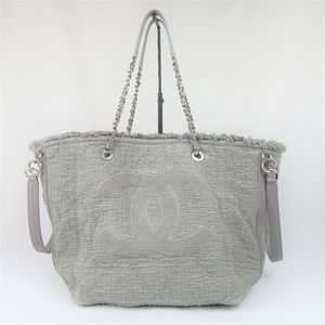 Chanel CC Medium Open Tote Fringe Quilted Canvas